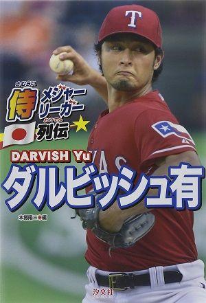 book_daru_1