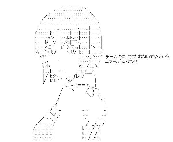 AAの画像化(244)