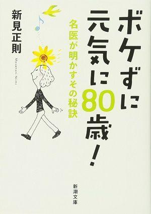 book_boke_1
