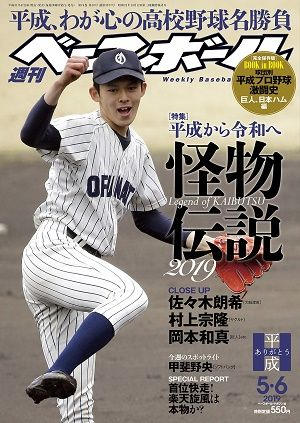 book_syuube_kaibutu_1