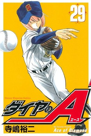 book_daiyanoa_29