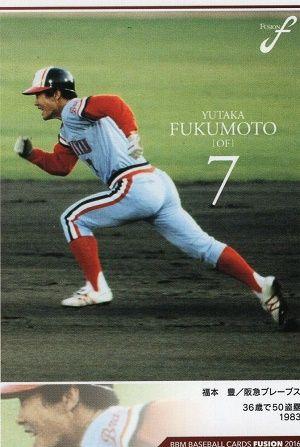b_007_fukumoto_3