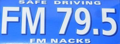 item_nack5_1