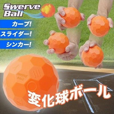 item_henkakyuu_2