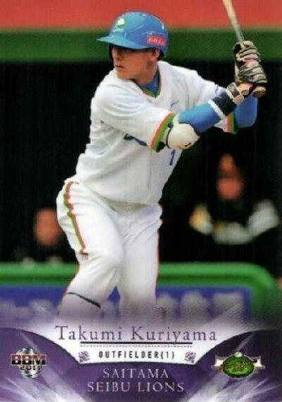 L_001_kuriyama_77