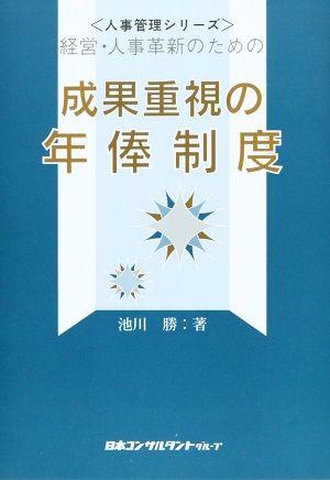 book_nenpou_2