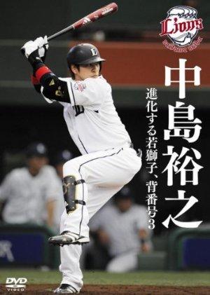 L_003_nakajima_7