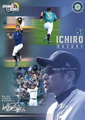major_ichiro_22