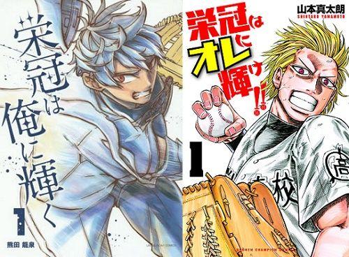 book_eikankagayaku_kagayake_1