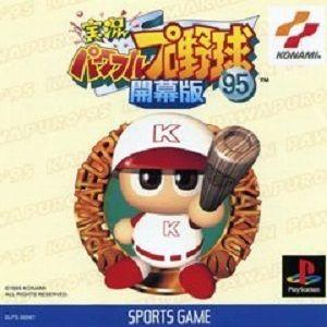 game_pawapuro95_1