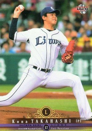 L_017_takahashi_15
