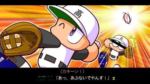 game_pawapuroplay_53