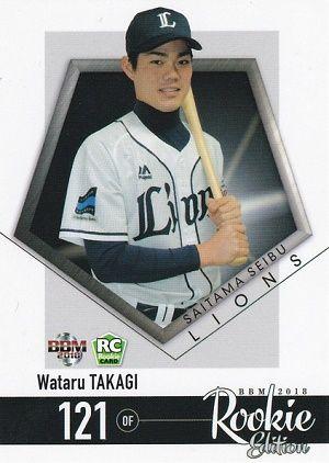 L_121_takagi_1