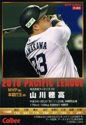 L_033_yamakawa_67