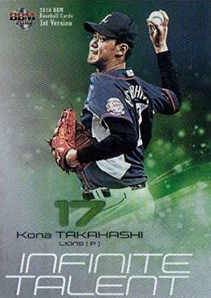 L_017_takahashi_10