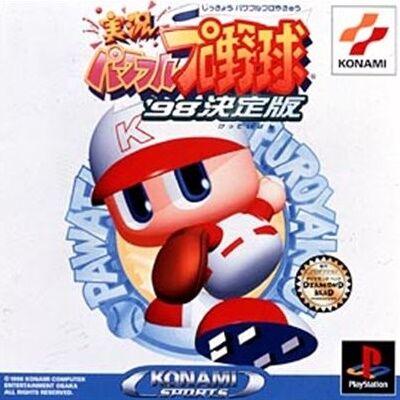game_pawapuro98k_1