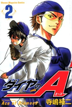 book_daiyanoa_2