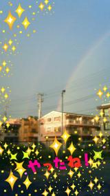 二重の虹★