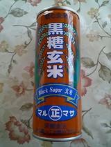 飲む玄米。。。