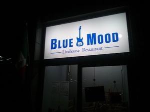 築地BLUE MOOD★