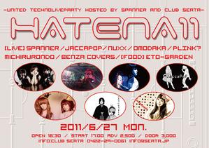 HATENA11★