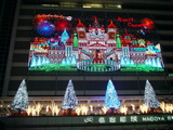 クリスマスイルミ☆