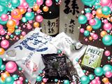 ぉ菓子ぉ菓子〜★