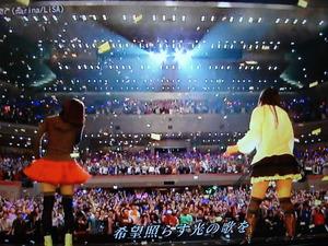 NHK★MJ2