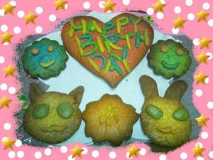 ふちゃクッキー★