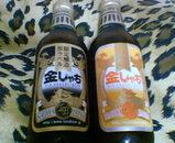 金シャチビール