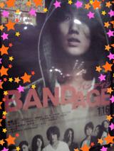 BANDAGE★