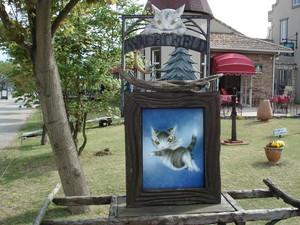 木の花美術館★