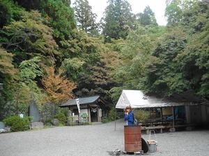 asakoちゃんと旅行っ★2