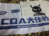 CQA大作戦★