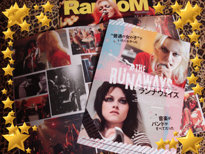 The Runaways★