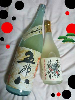日本酒っ★