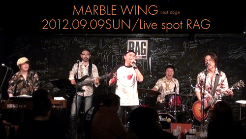 120321marble