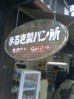 3904144e.jpg