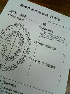 6ec0fff5.jpg