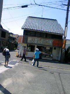 7bbcc816.jpg