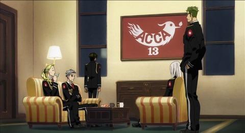 5長官の会議