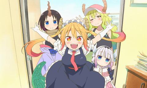 今日放送(1月11日) 「小林さんちのメイドラゴン」ってどんなアニメ?OLの「小林さん」とドラゴンでメイドの「トール」の日常コメディ。さすが京アニのクオリティ!