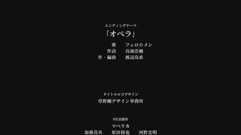 2017-10-17_01-43-48