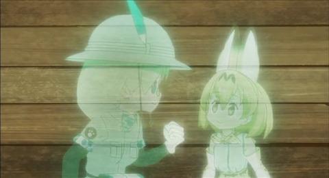 ミライさんと前のサーバルちゃんのホログラム