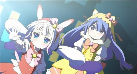 魔法少女になったカンナと翔太