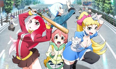 今日放送 「AKIBA'S TRIP -THE ANIMATION-」ってどんなアニメ? アキバズトリップの情報まとめ!先行上映の評判はいいから期待できるぞ!