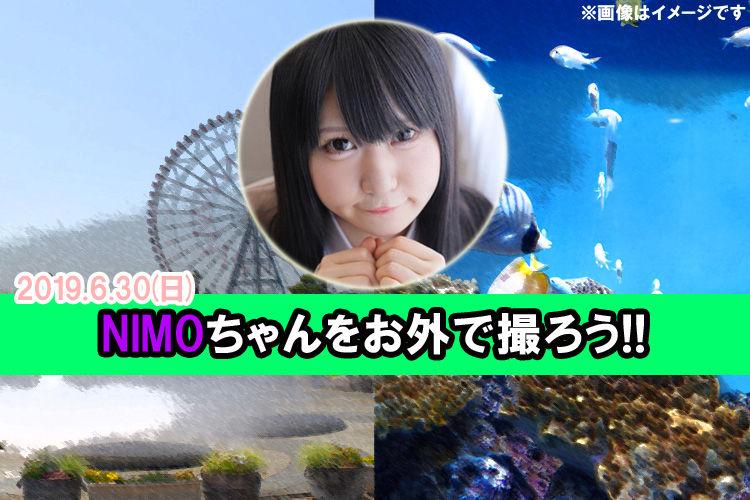 20190630_NIMO