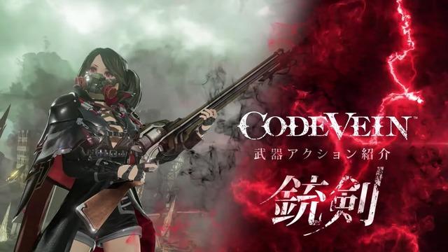 code-vein28