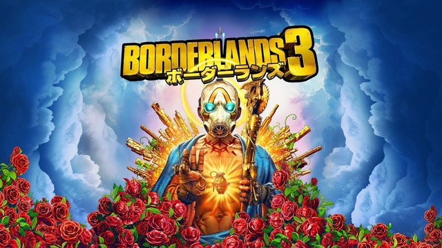 borderlands3-01