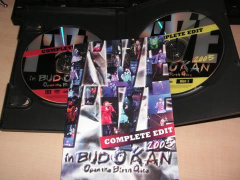 I've in BUDOKAN 2005 〜Open the Birth Gate〜